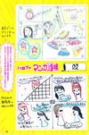 tamura_meimi (110)