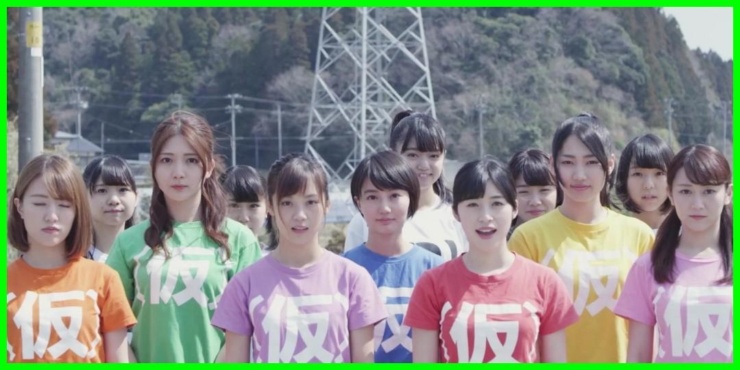 【画像7555枚】画像で楽しむアップアップガールズ(仮)『FOREVER YOUNG』(UP UP GIRLS kakko KARI) (MV)