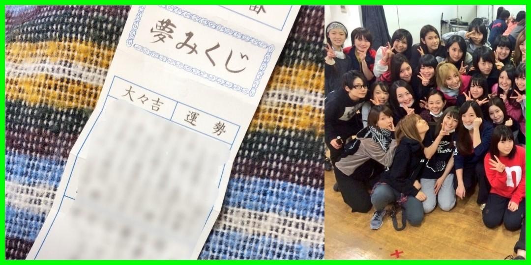今週のブログ Berryz工房 2015/12/25 - 2016/01/01
