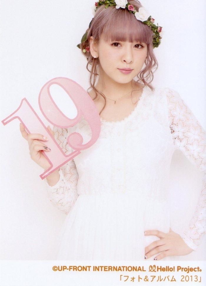 菅谷梨沙子 (11)