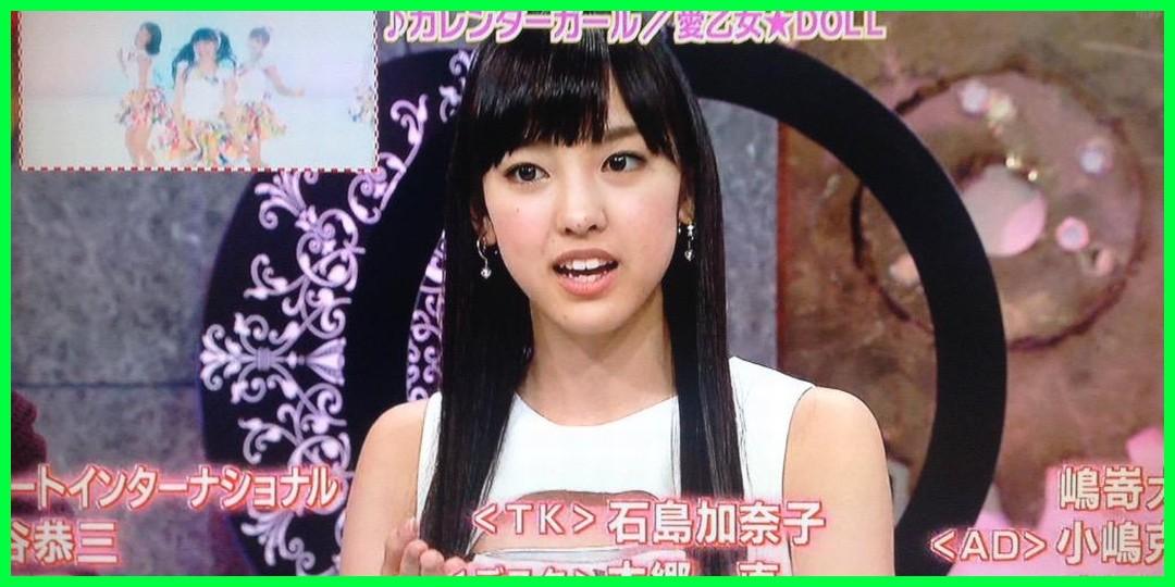 【動画あり】飯窪春菜[まじで☆マヂカ]