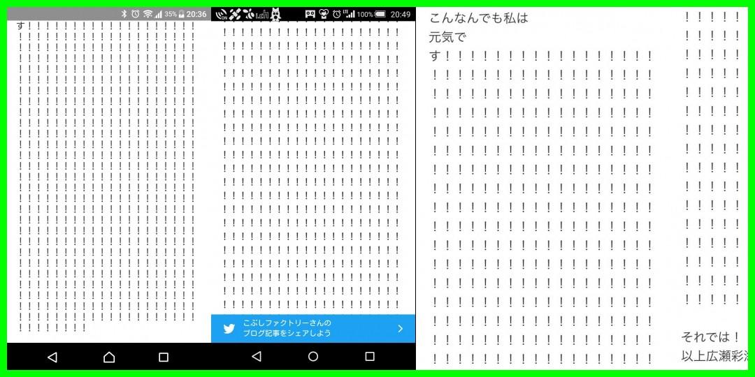 広瀬彩海<!--zzz広瀬彩海/zzz-->
