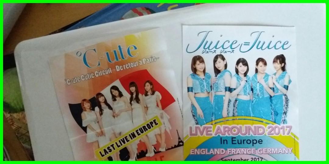 ℃-ute<!--zzz℃-ute/Juice=Juice/zzz-->