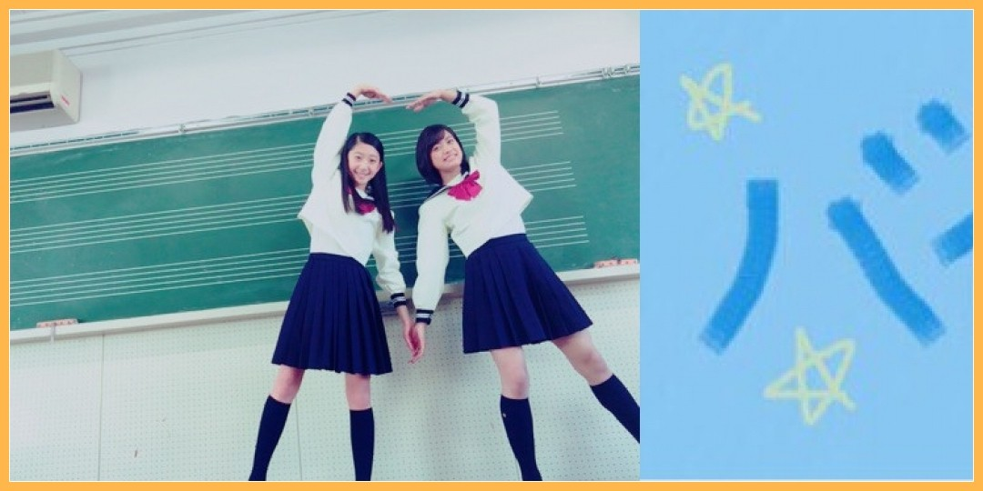【just now 】つばきファクトリー あかねちん! 小片リサ etc.