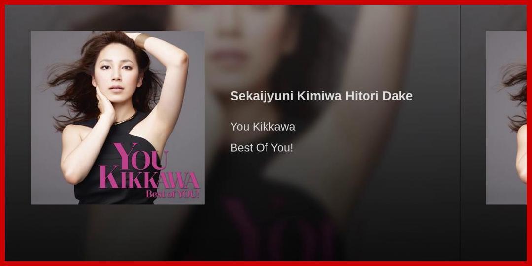 [動画あり][吉川友]Sekaijyuni Kimiwa Hitori Dake