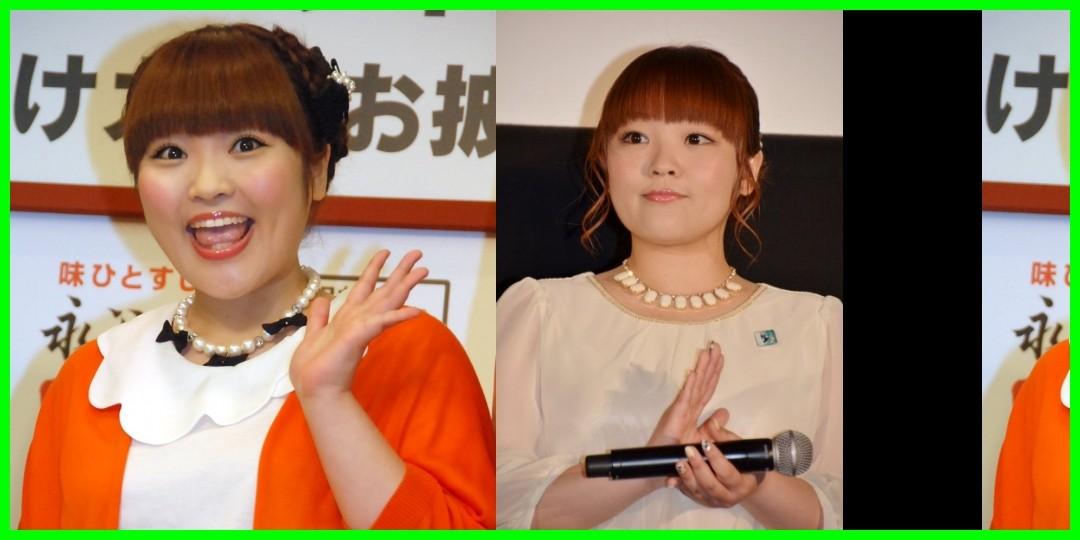 [ハロプロbigfan]柳原可奈子さん結婚を発表(2019-02-05)