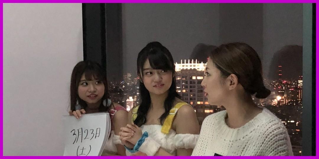 [ご紹介][アップアップガールズ(2)]2019/02/04 吉川友のShowroomでしてみっか!、アプガ(2)出演部分(2019-02-05)
