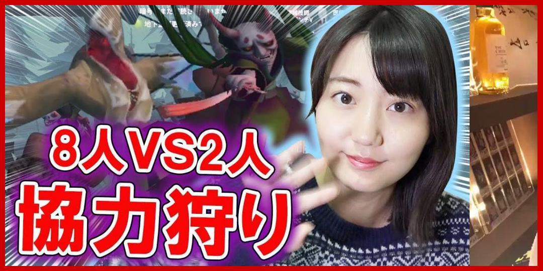 【第五人格 】Identity V 8人で協力脱出! 【アップアップガールズ(仮)】[アップアップガールズ(YouTuber)]