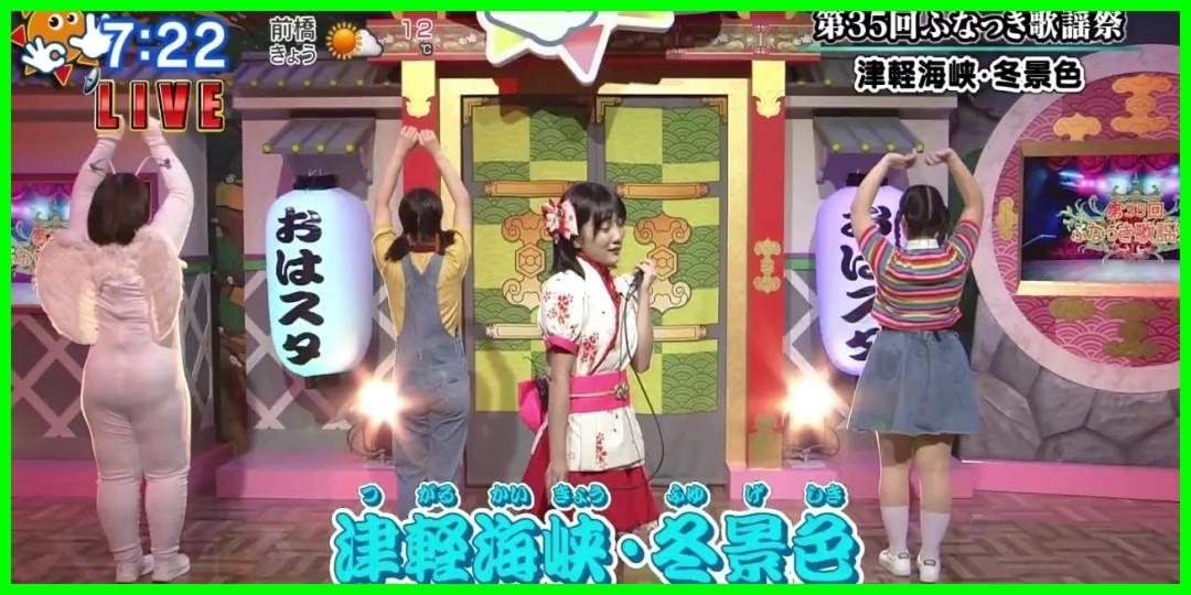 [船木結]ふなっき歌謡祭「津軽海峡冬景色」地域のお祭りver.(2019-02-05)