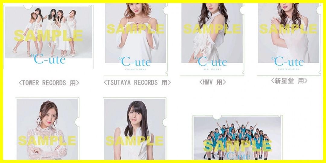【公式】℃-ute ラストアルバム『℃OMPLETE SINGLE COLLECTION』購入者特典のお知らせ