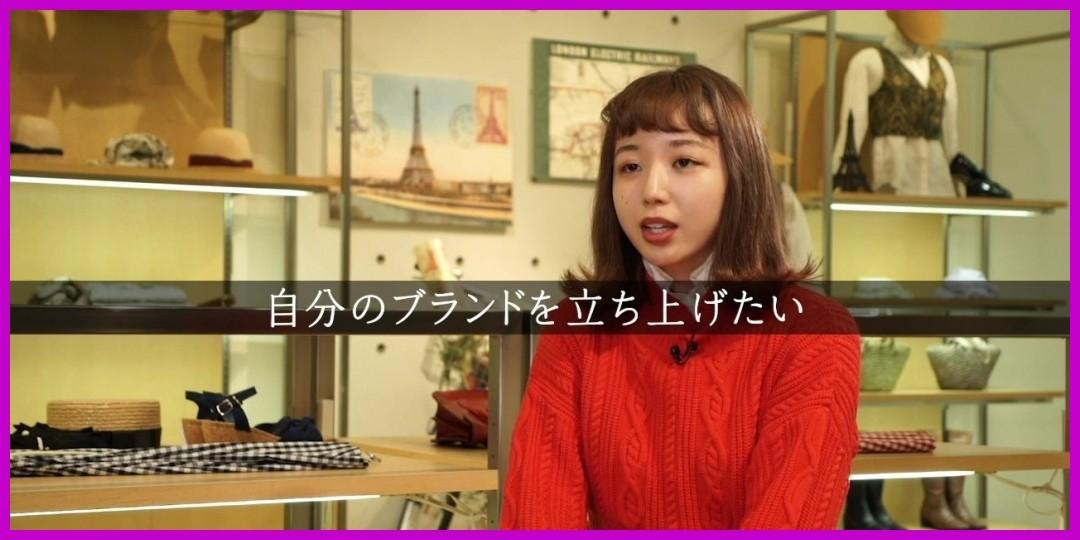 [ご紹介][勝田里奈]母校のPR動画に出演/勝田里奈(2019-06-16)