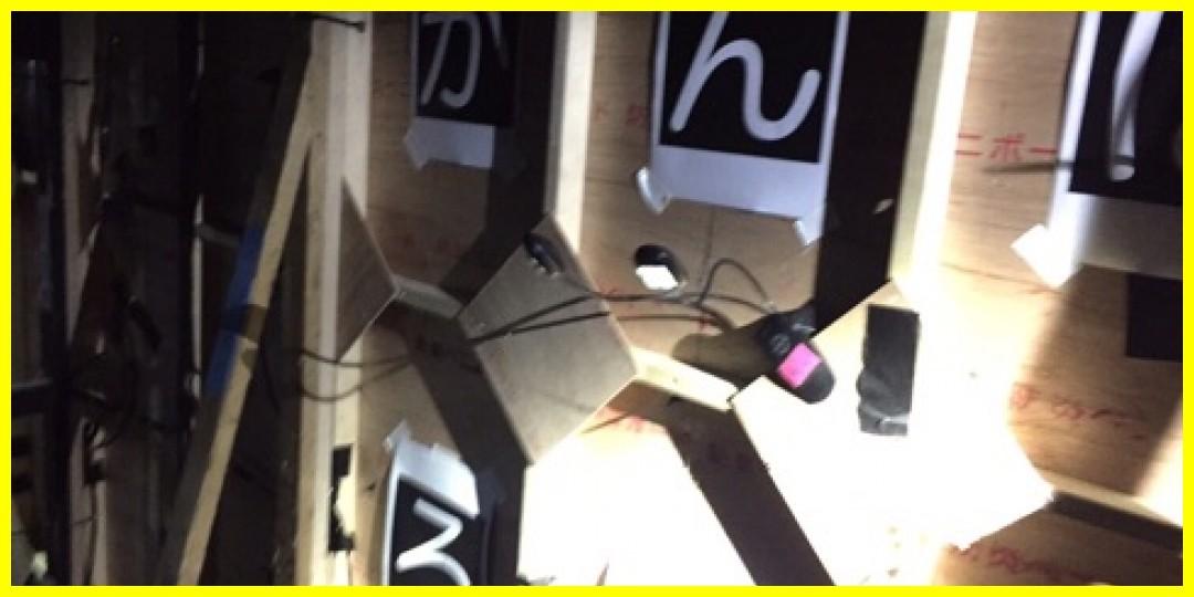 【公式】アンジュルム6/21発売23rdシングル発売記念ミニライブ&握手会(6/10 群馬:イオンモール高崎)のお知らせ