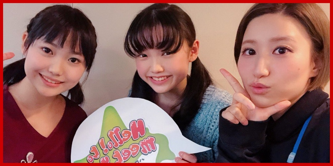 [音あり][ハロプロ研修生北海道]Hello!to meet you!#123(2019-02-04)