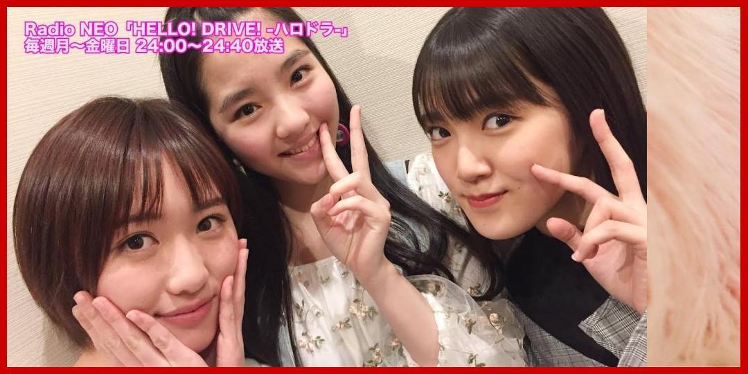 [動画あり]HELLO! DRIVE! -ハロドラ- 工藤遥・小関舞・一岡伶奈 #144