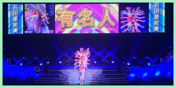 【エンタメ画像】萌えてお出かけ モーニング娘。'15 コンサートツアー春 ~ GRADATION ~ 日本武道館(東京) part5
