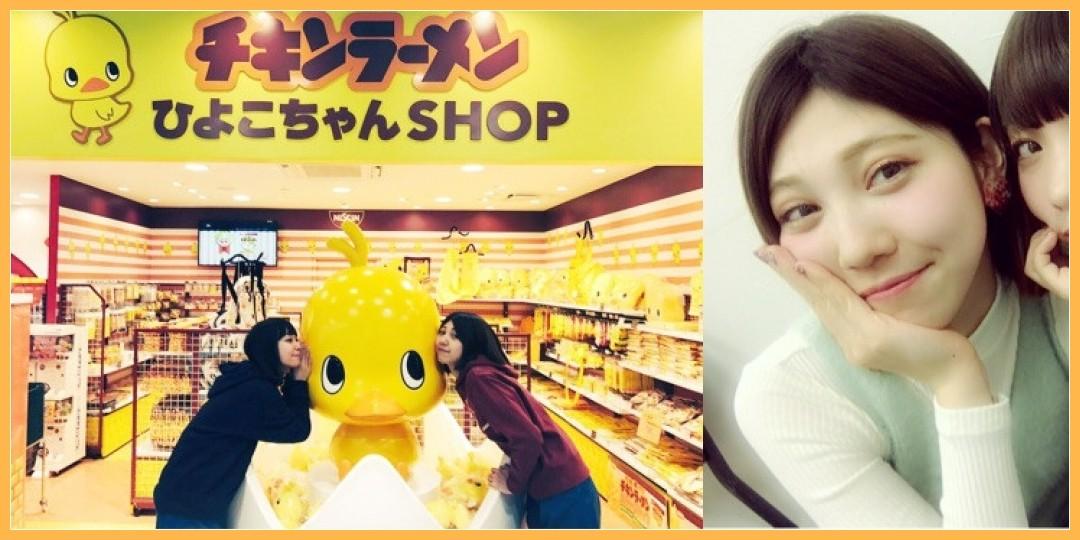 【just now 】Lovelys 1/26ハッピーちゃんコンバンワ!取り置き etc.