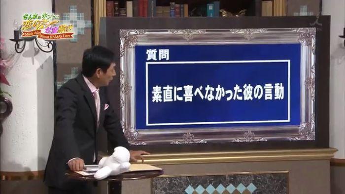yasuda_kei