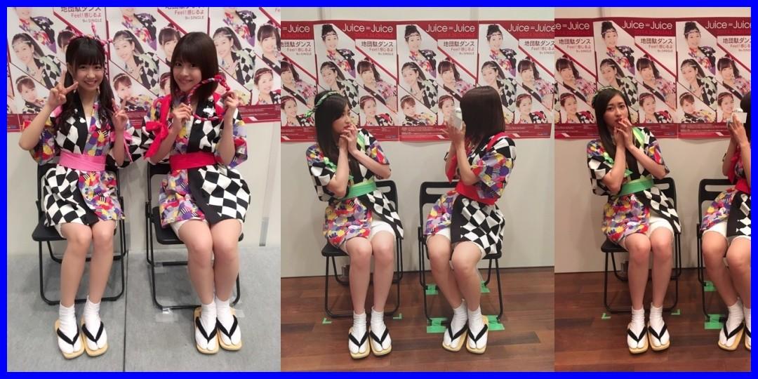 Juice=Juice<!--zzzJuice=Juice/zzz-->&#8221; hspace=&#8221;5&#8243; class=&#8221;pict&#8221;  /><br /></a><BR><BR><BR><B>[時間]10:00〜10:30[Juice=Juice]Juice=Juice 9thシングル「地団駄ダンス/Feel!感じるよ」発売記念集合チェキ会<第21部>(06/18 東京・時事通信ホール)<BR>[時間]10:45〜11:15[Juice=Juice]Juice=Juice 9thシングル「地団駄ダンス/Feel!感じるよ」発売記念全員集合握手会<第5部>(06/18 東京・時事通信ホール)<BR>[時間]11:30〜12:00[Juice=Juice]Juice=Juice 9thシングル「地団駄ダンス/Feel!感じるよ」発売記念2ショットチェキ会<第22部>(06/18 東京・時事通信ホール)<BR>[時間]12:50〜13:35[Juice=Juice]Juice=Juice 9thシングル「地団駄ダンス/Feel!感じるよ」発売記念チェキお渡し会<第23部>(06/18 東京・時事通信ホール)<BR>[時間]13:45〜14:15[Juice=Juice]Juice=Juice 9thシングル「地団駄ダンス/Feel!感じるよ」発売記念一言サイン会<第24部>(06/18 東京・時事通信ホール)<BR>[時間]14:30〜14:50[Juice=Juice]Juice=Juice 9thシングル「地団駄ダンス/Feel!感じるよ」発売記念個別握手会<第35部>(06/18 東京・時事通信ホール)<BR>[時間]15:00〜15:20[Juice=Juice]Juice=Juice 9thシングル「地団駄ダンス/Feel!感じるよ」発売記念個別握手会<第36部>(06/18 東京・時事通信ホール)<BR>[時間]15:30〜15:50[Juice=Juice]Juice=Juice 9thシングル「地団駄ダンス/Feel!感じるよ」発売記念個別握手会<第37部>(06/18 東京・時事通信ホール)<BR>[時間]16:00〜16:20[Juice=Juice]Juice=Juice 9thシングル「地団駄ダンス/Feel!感じるよ」発売記念個別握手会<第38部>(06/18 東京・時事通信ホール)<BR>[時間]16:30〜16:50[Juice=Juice]Juice=Juice 9thシングル「地団駄ダンス/Feel!感じるよ」発売記念個別握手会<第39部>(06/18 東京・時事通信ホール)<BR>[時間]17:00〜17:20[Juice=Juice]Juice=Juice 9thシングル「地団駄ダンス/Feel!感じるよ」発売記念個別握手会<第40部>(06/18 東京・時事通信ホール)<BR>[時間]17:30〜17:50[Juice=Juice]Juice=Juice 9thシングル「地団駄ダンス/Feel!感じるよ」発売記念個別握手会<第41部>(06/18 東京・時事通信ホール)<BR>[時間]18:40〜19:00[Juice=Juice]Juice=Juice 9thシングル「地団駄ダンス/Feel!感じるよ」発売記念個別握手会<第42部>(06/18 東京・時事通信ホール)<BR>[時間]19:10〜19:30[Juice=Juice]Juice=Juice 9thシングル「地団駄ダンス/Feel!感じるよ」発売記念個別握手会<第43部>(06/18 東京・時事通信ホール)<BR>[時間]20:00〜20:45[Juice=Juice]Juice=Juice 9thシングル「地団駄ダンス/Feel!感じるよ」発売記念Juice=Juice BOX<第25部>(06/18 東京・時事通信ホール)</B><BR><BR><BR><BR>東京・時事通信ホール<BR><a href=