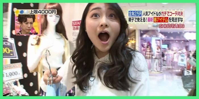 【画像84枚】和田彩花[ ヒルナンデス! ]3色ショッピングでアイドル同士がガチ対決!
