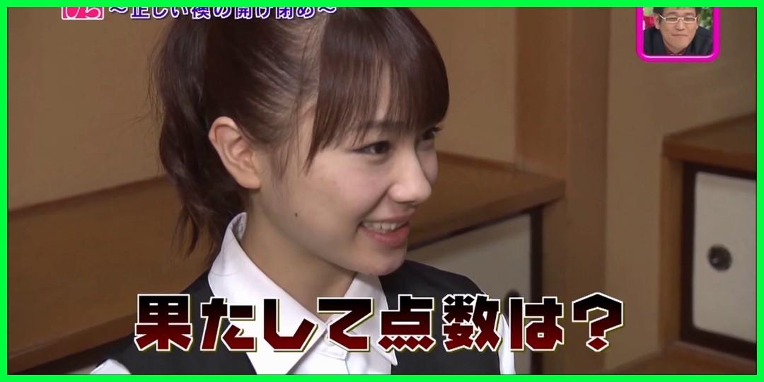 【動画あり】[あらあらかしこ]石田亜佑美が行くっ!第12弾 20151128