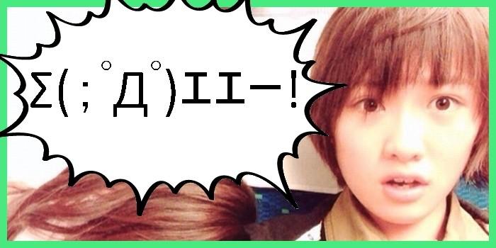モーニング娘。'15コンサート春・日本武道館公演チケット追加販売決定!!しかもアリーナ追加!!