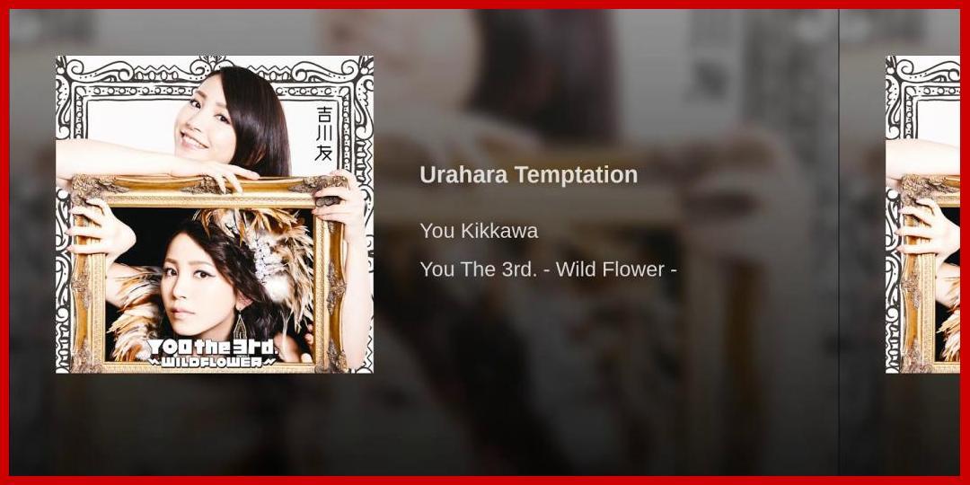 [動画あり][吉川友]Urahara Temptation