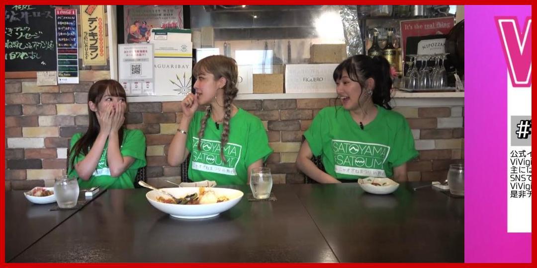[動画あり]熊谷の魅力をリサーチ vol.1[SATOYAMAチャンネル]