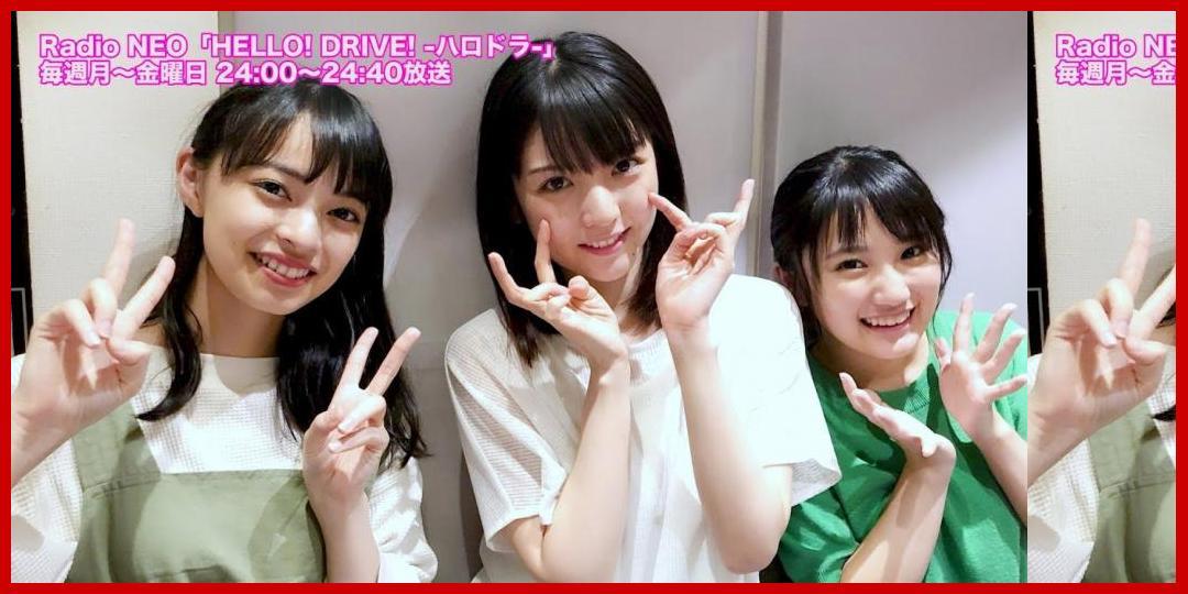 [動画あり][アップフロントチャンネル]HELLO! DRIVE! -ハロドラ- 道重さゆみ・上國料萌衣・船木結 #220