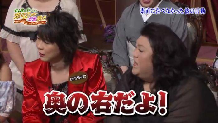 yasuda_kei (9)