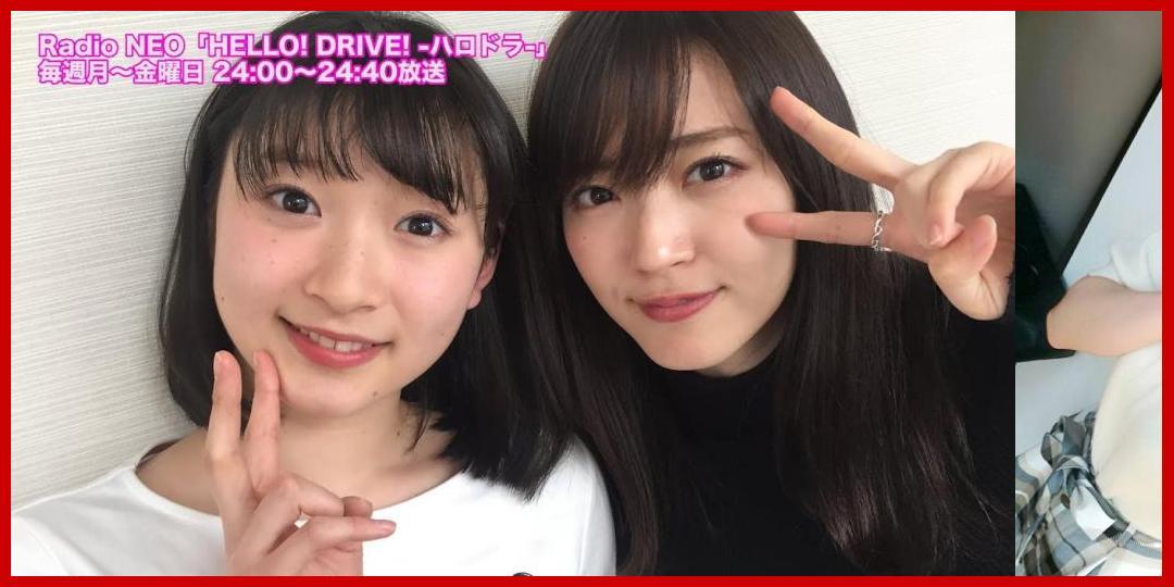 [動画あり]HELLO! DRIVE! -ハロドラ- 鈴木愛理・宮本佳林 #131