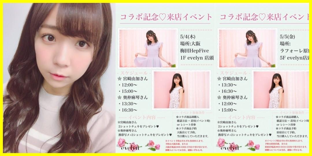 【公式】Juice=Juice メンバー直筆ソロサイン入りポスタープレゼント!のお知らせ