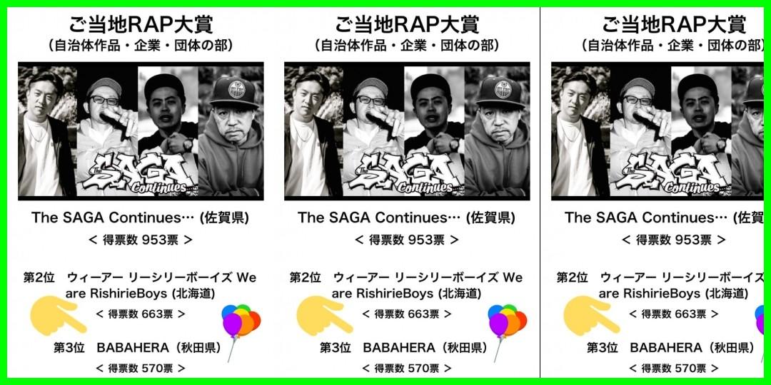 アップアップガールズ(2)<!--zzzアップアップガールズ(2)/吉川茉優/zzz-->