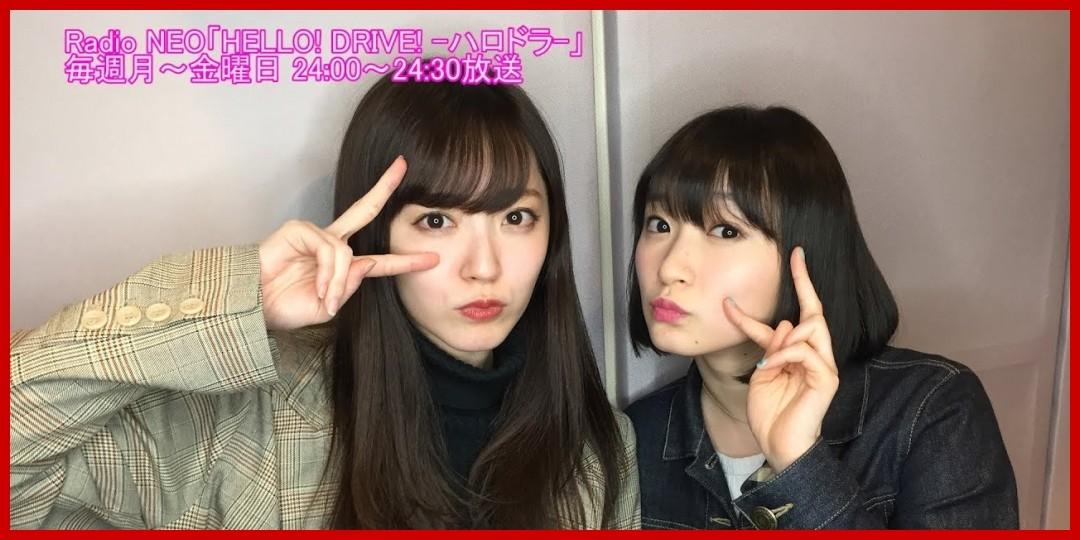 22歳になりました。 高木紗友希