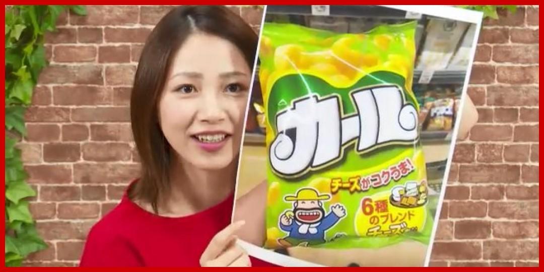 [動画あり]「吉川友のShowroomで配信してみっか!」 2017-6-19