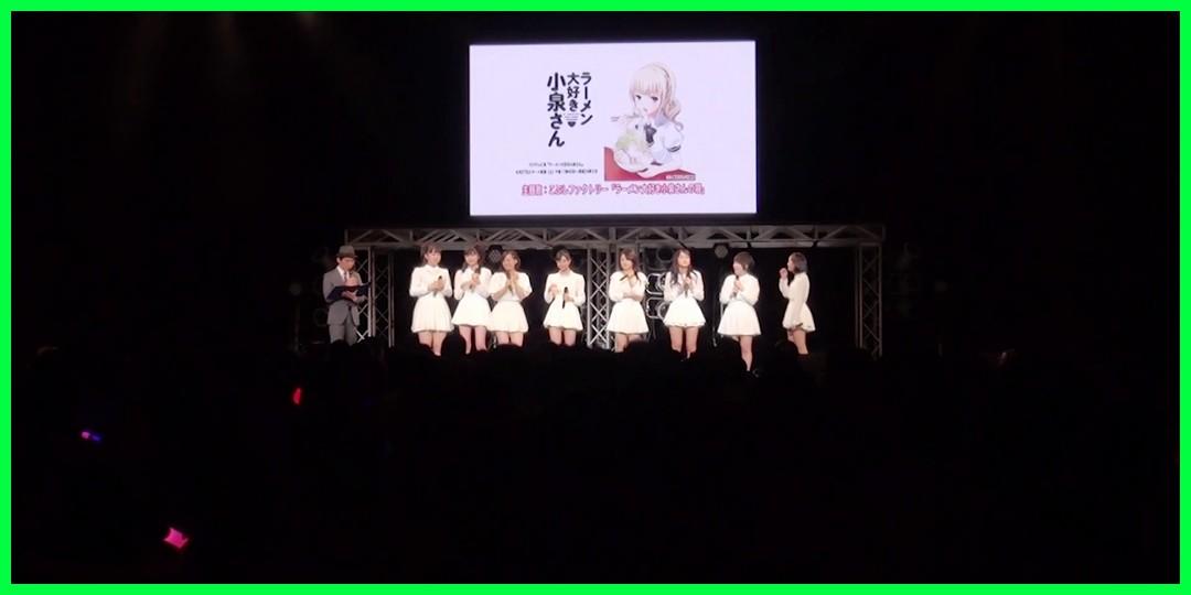 こぶしファクトリー 「ラーメン大好き小泉さんの唄」番組公式に流れる!!