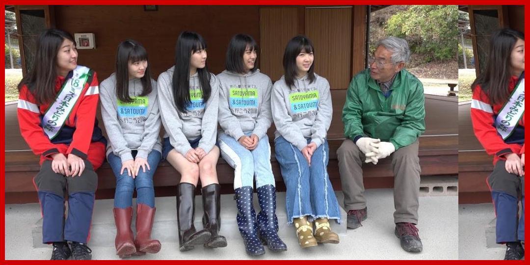 [動画あり]【Part 2】つばきファクトリーが行く!見所満載、春の泉佐野丘陵緑地!
