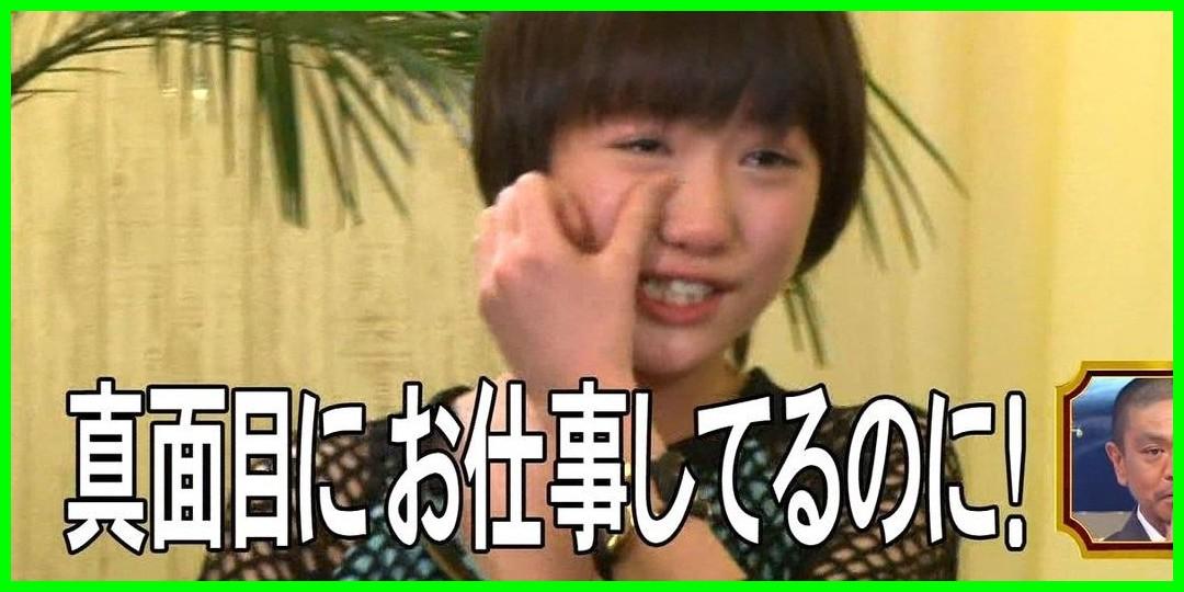 工藤遥<!--zzz工藤遥/zzz-->