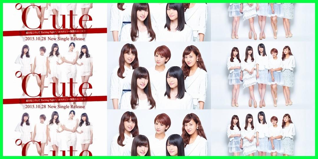 最新アー写 ℃-ute New publicity shot