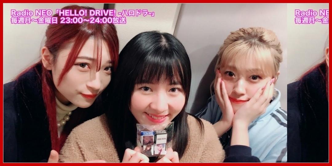 [動画あり]HELLO! DRIVE! -ハロドラ- 夏焼雅・二瓶有加・小片リサ #97