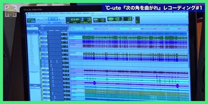 【動画あり】[MUSIC+44]℃-ute 「次の角を曲がれ」 レコーディング#01(ドラム編)、SONG+YOU(曲作りコーナー)他