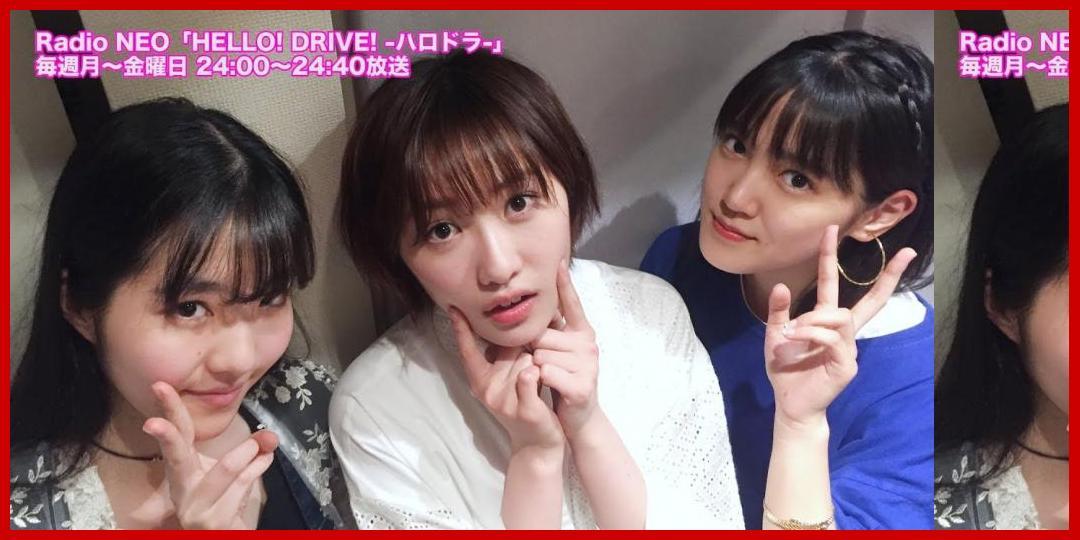 [動画あり][アップフロントチャンネル]HELLO! DRIVE! -ハロドラ- 工藤遥・小関舞・一岡伶奈 #184