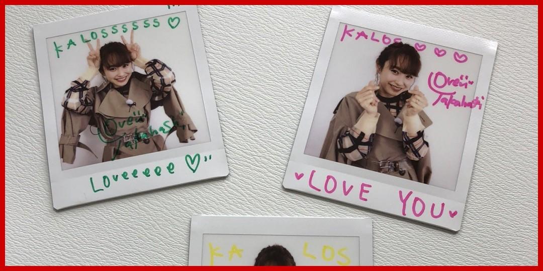 [動画あり]高橋愛[札幌コレクション2018直前 KALOS LINE LIVE]180417