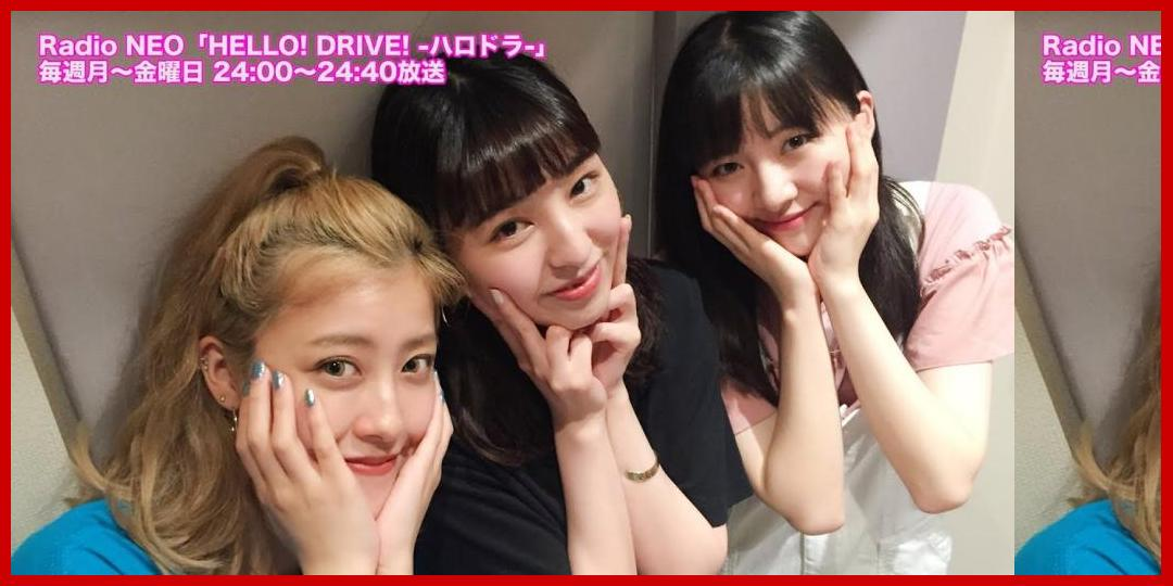 [動画あり][アップフロントチャンネル]HELLO! DRIVE! -ハロドラ- 夏焼雅・小林ひかる・小片リサ #197