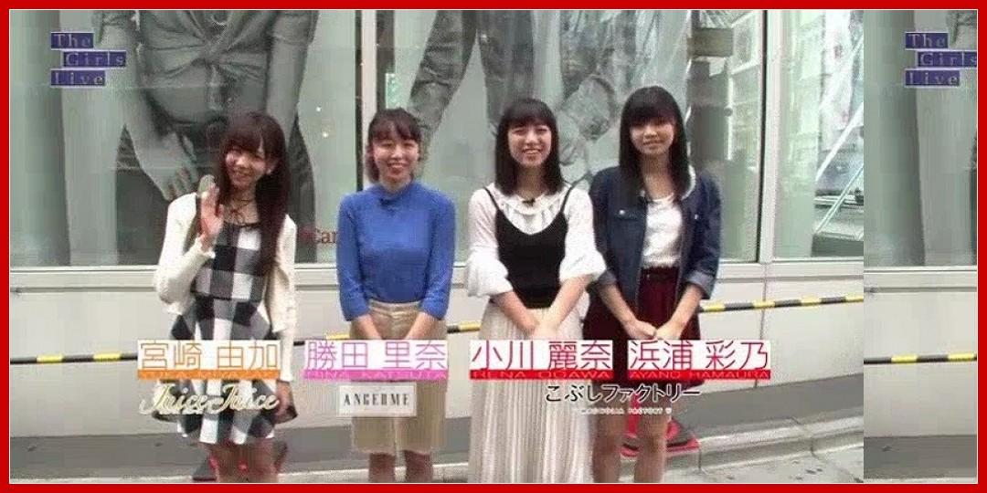 【動画あり】浜浦彩乃・小川麗奈[The Girls Live]161006