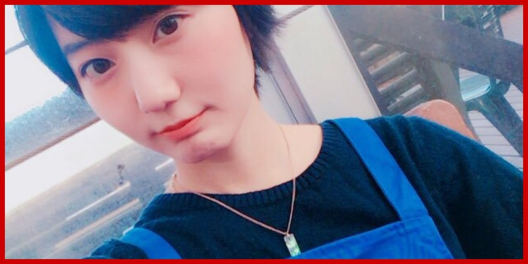 新井愛瞳<!--zzz新井愛瞳/zzz-->