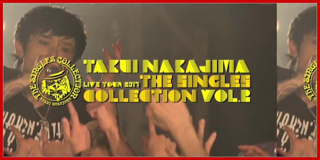 [動画あり]TAKUI NAKAJIMA LIVE TOUR2017 THE SINGLES COLLECTION vol.2  ツアーCM!