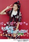 tamura_meimi (106)