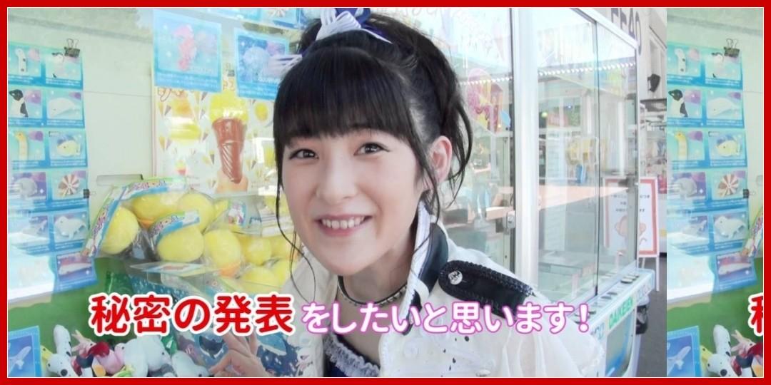 【動画あり】クレーンゲームチャレンジ!(嗣永桃子 編)