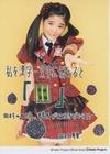 tamura_meimi (51)