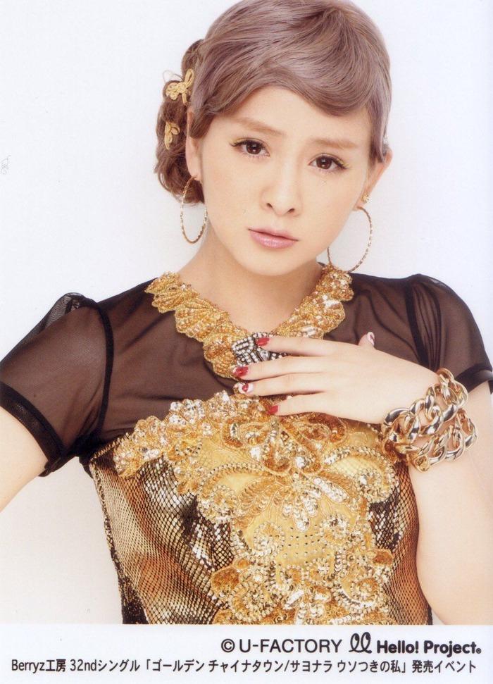 菅谷梨沙子 (35)
